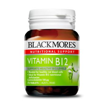 Blackmores Vitamin B12 (Cyanocobalamin) 75 Tablets