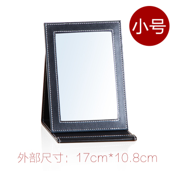 Leather desktop mirror HD portable folding portable small mirror vanity mirror large Princess mirror creative