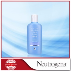 Buy & Sell Cheapest NEUTROGENA SENSITIVE SKIN Best Quality Product Deals - Singapore Store