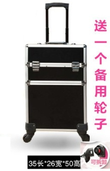 New style professional trolley hair universal wheel beauty division makeup box