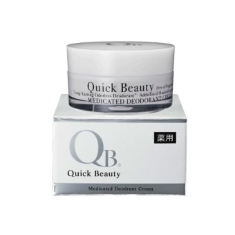 Quick Beauty 7 Days Long Lasting Deodorant Cream 30g