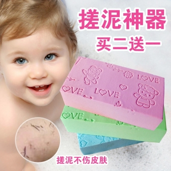 Rub mud sponge cuozao artifact bath Rub baby adult rub gray chopping free cuozao towel children Baby Bath rub mud
