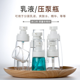 Spray fine perfume chargable empty bottle storage bottle