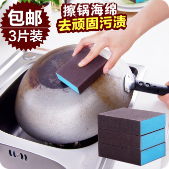 Strong kitchen sponge to wipe diamond sand to dirt to cleaning brush pot