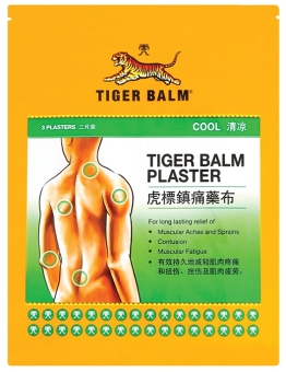 Tiger Balm Plaster (Cool) Large 3's