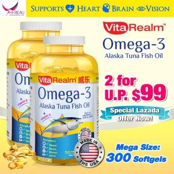 Vitarealm omega 3 alaska tuna fish oil bundle of 2 for Fish oil for heart