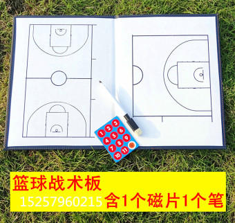 Basketball Coach folding tactical board tactical Board