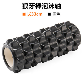 Foam yoga column floating point fitness wheel Roller stick