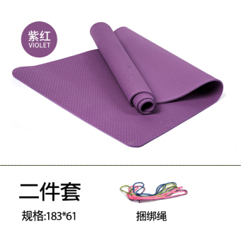 Richway TPE tasteless thick widened fitness mat yoga mat