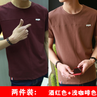 [2 pieces dress] Summer men's short-sleeved t-shirt Korean-styleround neck Short sleeve Slim fit compassionate bottoming shirt tidemen's (Wine red color + light coffee color)