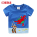 Baobao tx-7116 cartoon men New style children's Top T-shirt (Red and green dinosaur)