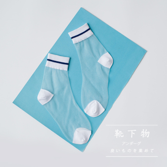 Boots the material ultra-thin crystal invisible silk transparent sports socks (White socks mouth + dark blue stripe)