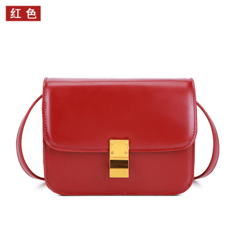 Box trumpet Chao Xiaofang bag lock simple tofu package (Red trumpet) (Red trumpet)