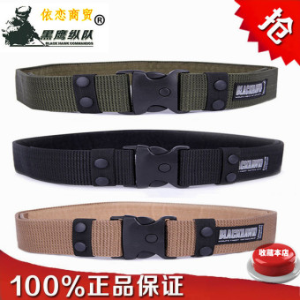 Camouflage BLACKHAWK Exterior Canvas Belt (Black)