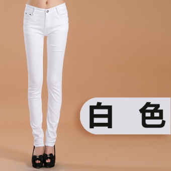 Casual candy stretch slimming pants women's pants (White)