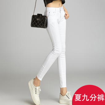 Female candy color outerwear leggings pants (White ankle-length pants)