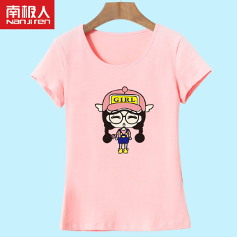 Female round neck Slim fit bottoming shirt T-shirt (Lotus color)
