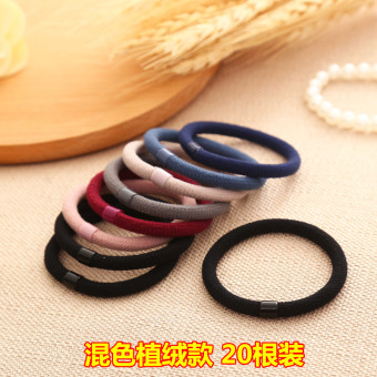 Girls rubber band hair rope elastic tousheng (Mixed color flocking models 20 Root)