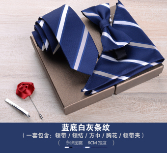 Groom men dress scarf tie three sets of tie (Set of blue and whitegray) (Set of blue and white gray)
