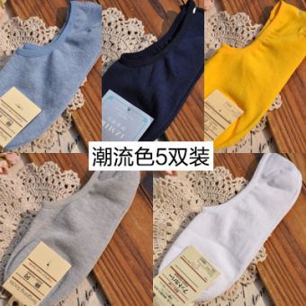 Japanese-style cotton low tube hidden no-show socks men's socks (Stylish 5 double loaded)