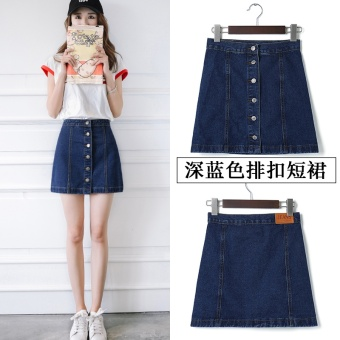 Korean-style female New style Slimming effect short skirt denim skirt (Dark blue-breasted)