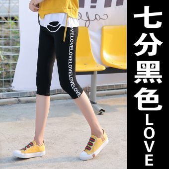 Korean-style modal female stretch Slim fit shorts bottoming pants (Seven points Black Love) (Seven points Black Love)