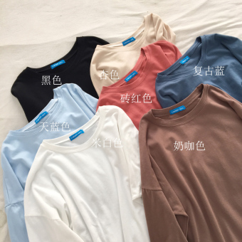 Korean-style New style retro basic models solid color T-shirt female autumn wild loose round neck hedging long-sleeved shirt bottoming tide (Milk coffee color)