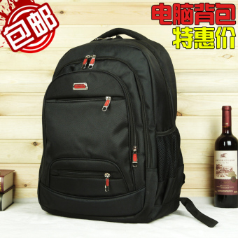 large capacity backpack travel bag