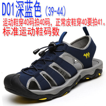 Lazy summer non-slip breathable sandals New style men's shoes (Dark blue) (Dark blue)