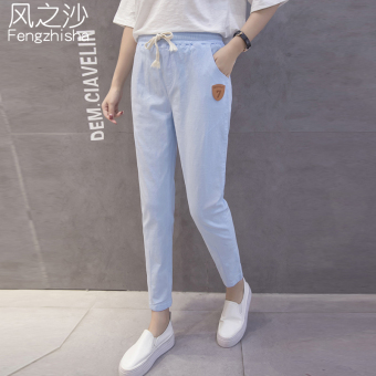 LOOESN Korean-style female New style harem pants cotton linen pantyhose pants (Sky blue color)