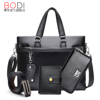 Man bag handbag bag men's shoulder bag men messenger bag briefcase bag casual business computer bag cross-section backpack bag (Black four sets)
