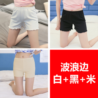 Mm white anti-women summer bottoming pants Safety pants (A: 1 black 1 white 1 m) (A: 1 black 1 white 1 m)