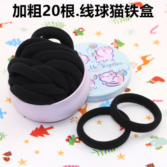 No pick sewing rubber band tousheng headdress hair Ring (Bold 20 root. Line ball cat)