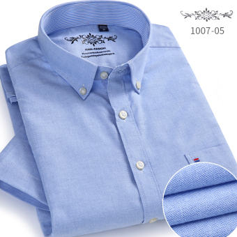 Oxford spinning solid Slim fit blue casual Shirt shirt (1007-05)