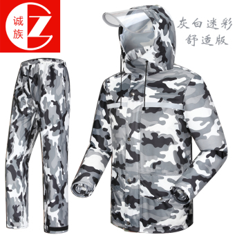 Stylish waterproof hooded rain jacket & rain pants