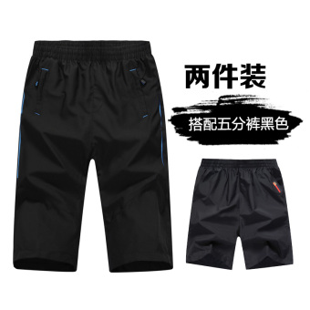Summer loose shorts quick-drying men's beach pants shorts (Black blue + Black 5 points pants)