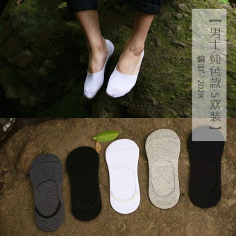 Summer thin low top sports Socks (Hidden Solid Models)