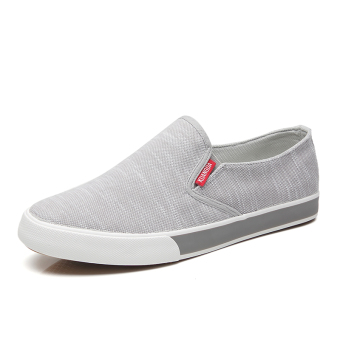 Ulzzang New style summer canvas shoes (Men's + Gray)
