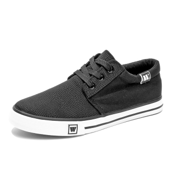 Ulzzang wind student canvas shoes Shoes (Men's + Gray)