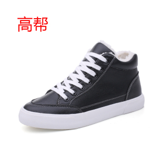 Winter New style warm white shoes (Black (hight-top))