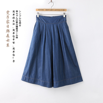 Women's [Wen child home] New style Cotton Denim loose culottes(Dark blue) (Dark blue)