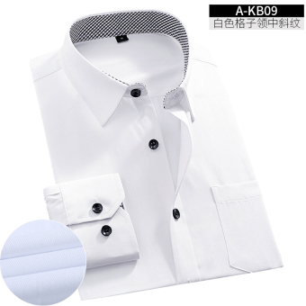 Yi Wen men's Slim fit career-inch solid color long-sleeved white shirt (A-KB09 white plaid collar) (A-KB09 white plaid collar)