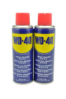 [BUNDLE DEAL] WD-40 Multi-Use Product 191ml X 2