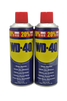 [BUNDLE DEAL] WD-40 Multi-Use Product 333ml X 2