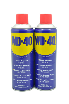 [BUNDLE DEAL] WD-40 Multi-Use Product 382ml X 2