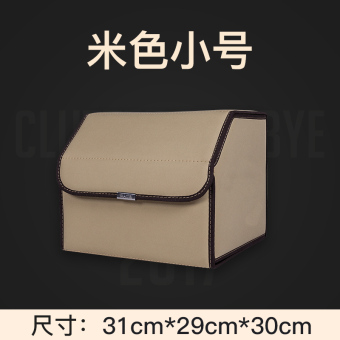 Car mounted storage box car storage box