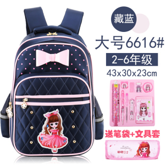 Dieter Arnold girls shoulder grade 6-12 year old school bags
