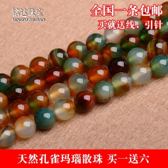 DIY natural Peacock agate beads handmade bracelet loose beads