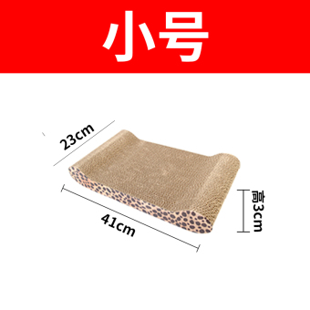 Leopard Cat Litter pet cat toys Cat Scratch Board