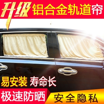 Track telescopic insulated window Sun Shade car curtain